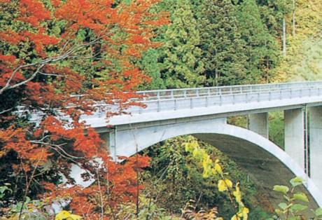塩沢ダム橋梁
