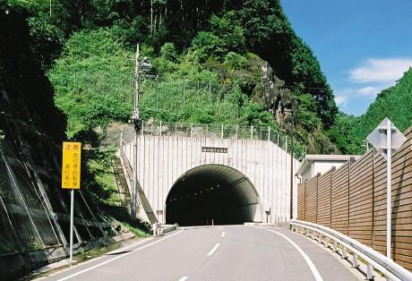 湯の沢トンネル