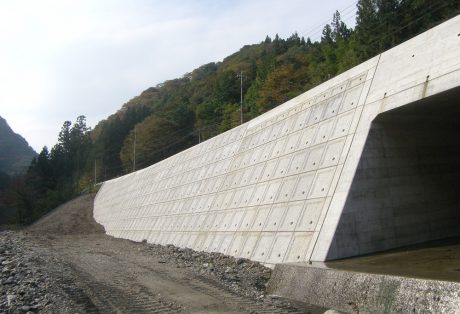 社会資本総合整備(広域連携)魚尾2期−2工区 分割3号 国道462号