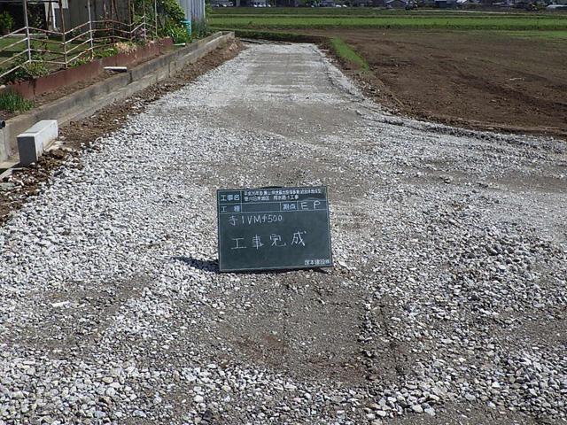 笹川沿岸地区用水路−1工事